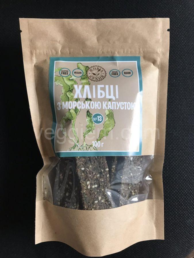 Сыроедческие сухарики с Морской Капустой «Живая Кухня»(100 грамм)