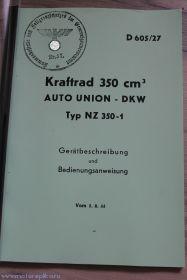 Тех.описание и инструкция для DKW NZ 350-1 1944г