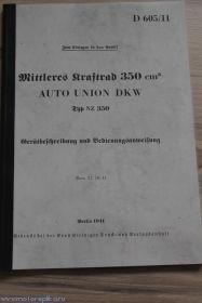 Инструкция войсковая DKW NZ 350 1941г