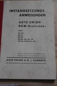 Ремонт мотоциклов DKW 1944г