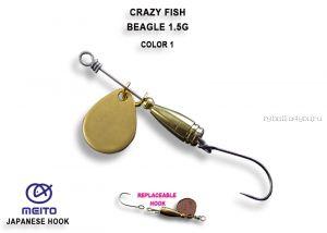 Вращающаяся блесна Crazy Fish Beager 1,5 гр / цвет: 1-MB
