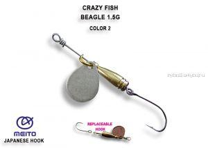 Вращающаяся блесна Crazy Fish Beager 1,5 гр / цвет: 2-MS