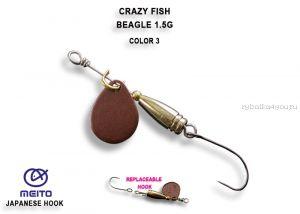 Вращающаяся блесна Crazy Fish Beager 1,5 гр / цвет: 3-MBZ