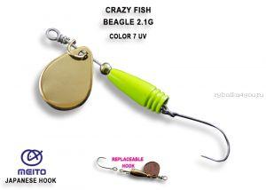 Вращающаяся блесна Crazy Fish Beager 2,1 гр / цвет: 7-GCH