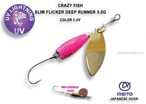 Вращающаяся блесна Crazy Fish Slim Flicker DR 3,5 гр / цвет: 5-GPK