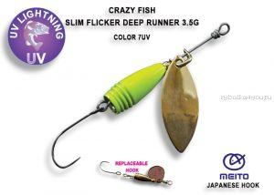 Вращающаяся блесна Crazy Fish Slim Flicker DR 3,5 гр / цвет: 7-GCH