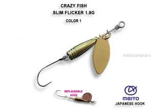 Вращающаяся блесна Crazy Fish Slim Flicker 1,9 гр / цвет: 1-MB