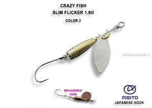 Вращающаяся блесна Crazy Fish Slim Flicker 1,9 гр / цвет: 2-MS