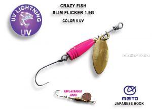 Вращающаяся блесна Crazy Fish Slim Flicker 1,9 гр / цвет: 5-GPK
