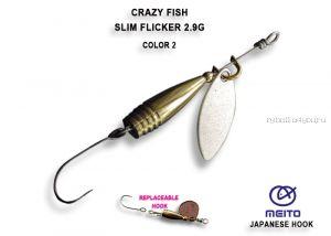 Вращающаяся блесна Crazy Fish Slim Flicker 2,9 гр / цвет: 2-MS