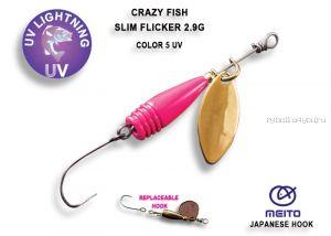 Вращающаяся блесна Crazy Fish Slim Flicker 2,9 гр / цвет: 5-GPK