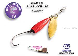 Вращающаяся блесна Crazy Fish Slim Flicker 2,9 гр / цвет: 6-GOR