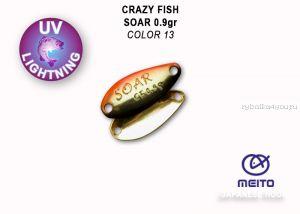 Колеблющаяся блесна Crazy Fish Soar 0,9 гр / цвет: 13