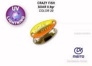 Колеблющаяся блесна Crazy Fish Soar 0,9 гр / цвет: 20