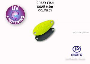 Колеблющаяся блесна Crazy Fish Soar 0,9 гр / цвет: 24