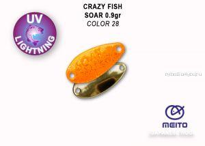 Колеблющаяся блесна Crazy Fish Soar 0,9 гр / цвет: 28