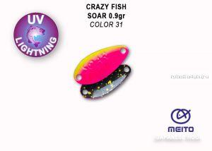 Колеблющаяся блесна Crazy Fish Soar 0,9 гр / цвет: 31