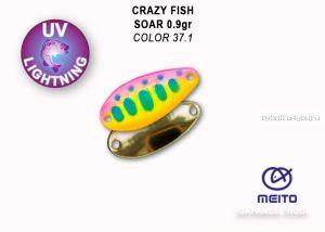 Колеблющаяся блесна Crazy Fish Soar 0,9 гр / цвет: 37.1
