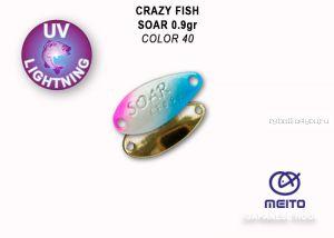 Колеблющаяся блесна Crazy Fish Soar 0,9 гр / цвет: 40