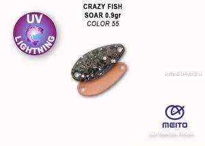 Колеблющаяся блесна Crazy Fish Soar 0,9 гр / цвет: 55
