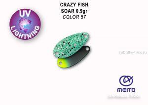 Колеблющаяся блесна Crazy Fish Soar 0,9 гр / цвет: 57