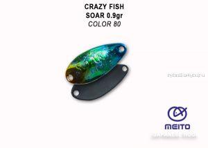 Колеблющаяся блесна Crazy Fish Soar 0,9 гр / цвет: 80
