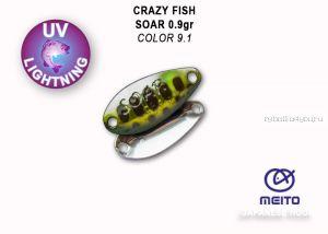 Колеблющаяся блесна Crazy Fish Soar 0,9 гр / цвет: 9.1