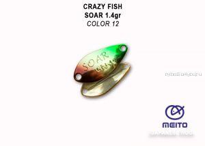 Колеблющаяся блесна Crazy Fish Soar 1,4 гр / цвет: 12