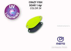 Колеблющаяся блесна Crazy Fish Soar 1,4 гр / цвет: 24