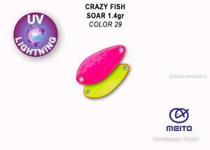 Колеблющаяся блесна Crazy Fish Soar 1,4 гр / цвет: 29