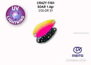 Колеблющаяся блесна Crazy Fish Soar 1,4 гр / цвет: 31