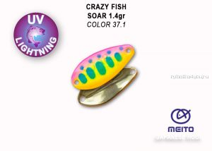 Колеблющаяся блесна Crazy Fish Soar 1,4 гр / цвет: 37.1