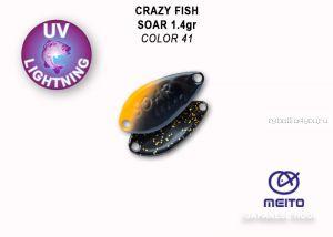 Колеблющаяся блесна Crazy Fish Soar 1,4 гр / цвет: 41