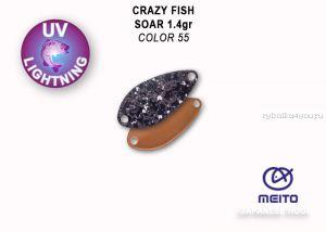 Колеблющаяся блесна Crazy Fish Soar 1,4 гр / цвет: 55