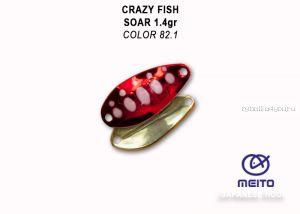 Колеблющаяся блесна Crazy Fish Soar 1,4 гр / цвет: 82.1