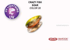Колеблющаяся блесна Crazy Fish Soar 1,8 гр / цвет: 20