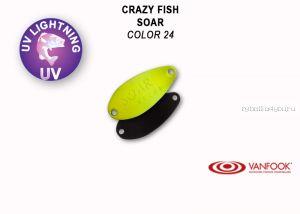 Колеблющаяся блесна Crazy Fish Soar 1,8 гр / цвет: 24