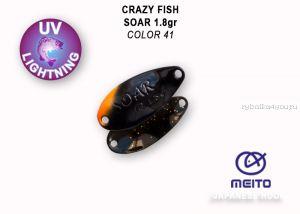 Колеблющаяся блесна Crazy Fish Soar 1,8 гр / цвет: 41