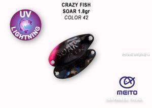 Колеблющаяся блесна Crazy Fish Soar 1,8 гр / цвет: 42