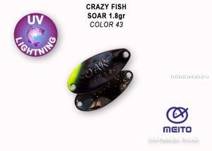 Колеблющаяся блесна Crazy Fish Soar 1,8 гр / цвет: 43