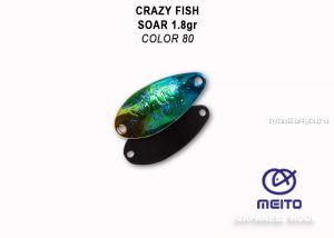 Колеблющаяся блесна Crazy Fish Soar 1,8 гр / цвет: 80