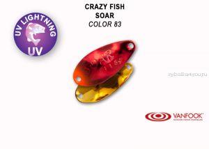 Колеблющаяся блесна Crazy Fish Soar 1,8 гр / цвет: 83