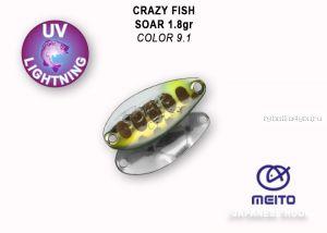 Колеблющаяся блесна Crazy Fish Soar 1,8 гр / цвет: 9.1