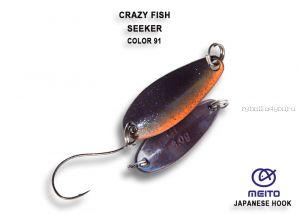 Колеблющаяся блесна Crazy Fish Seeker 2,5 гр / цвет: 91