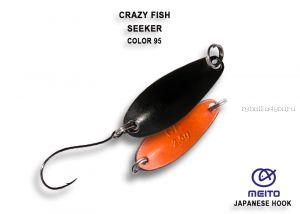 Колеблющаяся блесна Crazy Fish Seeker 2,5 гр / цвет: 95