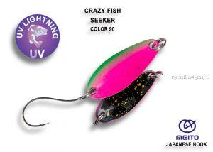 Колеблющаяся блесна Crazy Fish Seeker 3 гр / цвет: 90