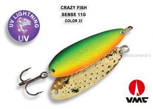 Колеблющаяся блесна Crazy Fish Sense 11 гр / цвет: 22-GCO