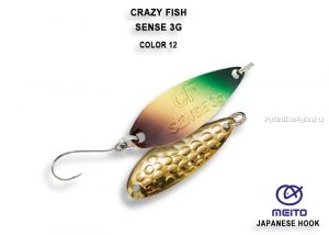 Колеблющаяся блесна Crazy Fish Sense 3 гр / цвет: 12-OLGR