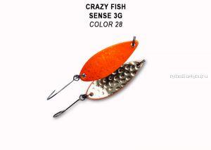 Колеблющаяся блесна Crazy Fish Sense 3 гр / цвет: 28