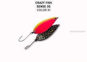 Колеблющаяся блесна Crazy Fish Sense 3 гр / цвет: 31